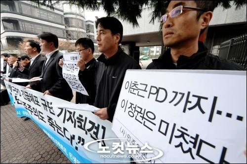 한국PD연합회