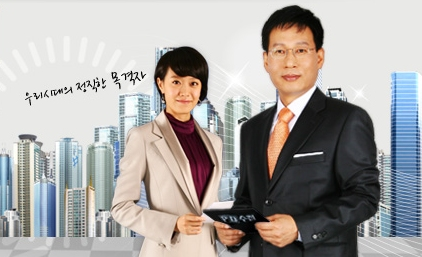 MBC PD수첩, 너희는 아니다