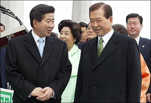 노무현과 김대중