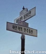 하민혁의 블로그