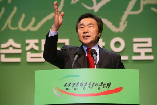 손학규의 선진평화연대 창립대회