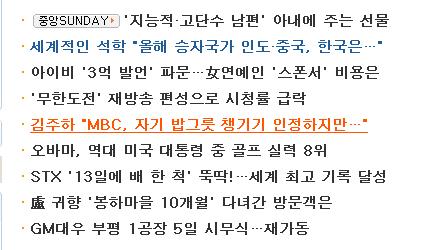 """김주하 """"MBC, 자기 밥그릇 챙기기 인정하지만…"""""""